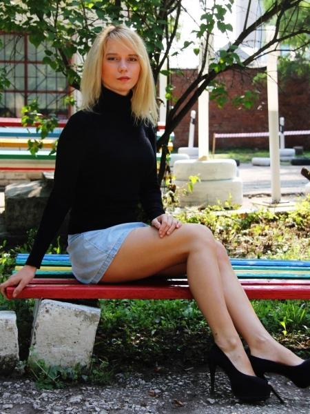 Yulia / Réf. 91497 / Adhérente Agence Amélie